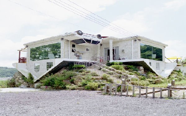 Casa sottosopra