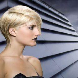 Strani tagli di capelli da donna